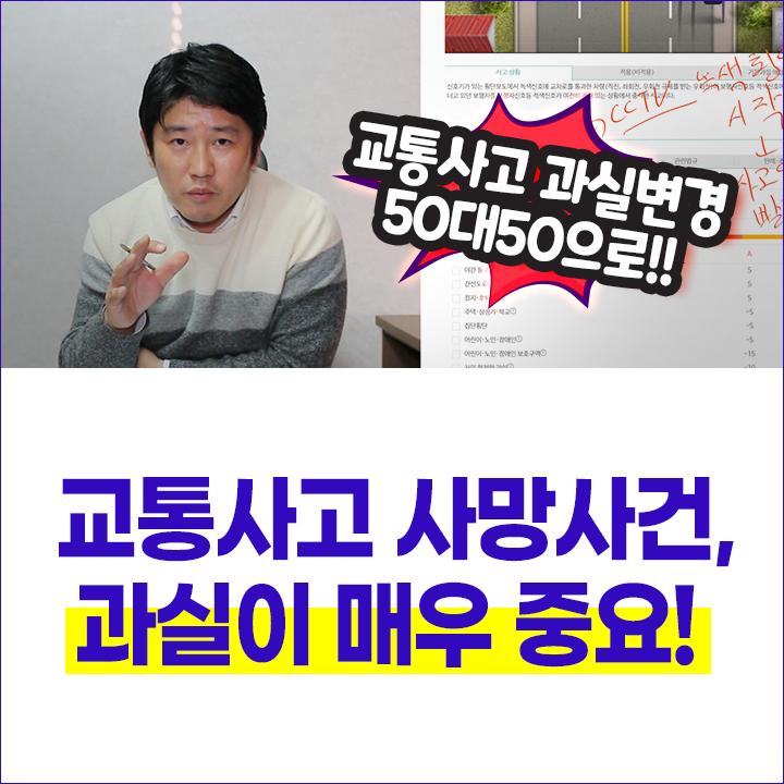 #43_영상 썸네일.png