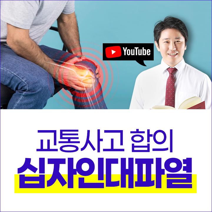 #17_영상 썸네일.png