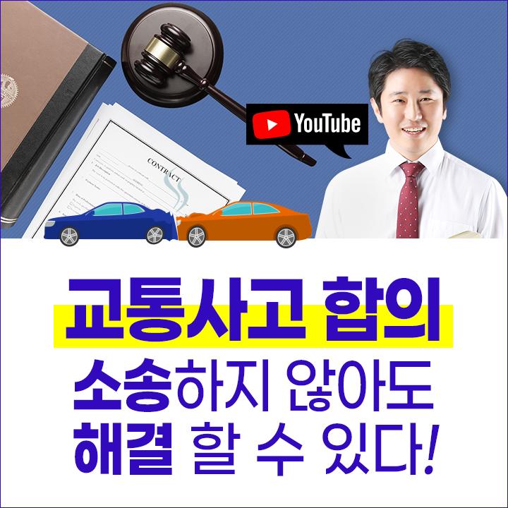#35_영상 썸네일.png