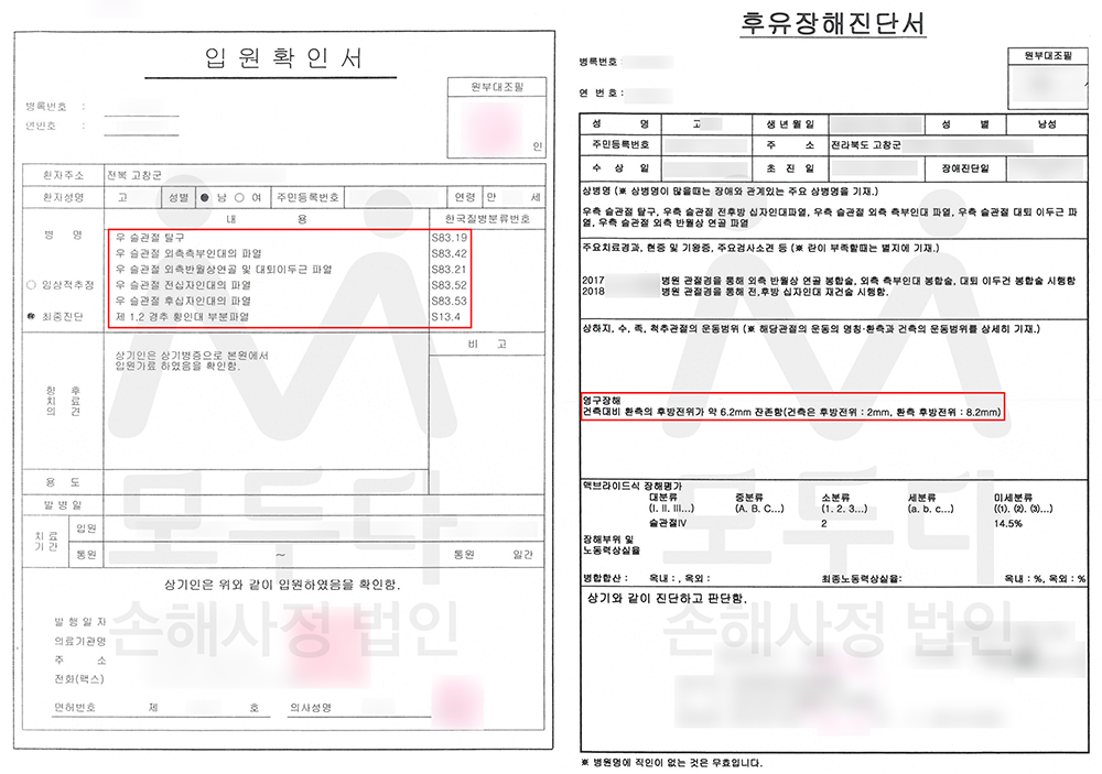 190717_document.png