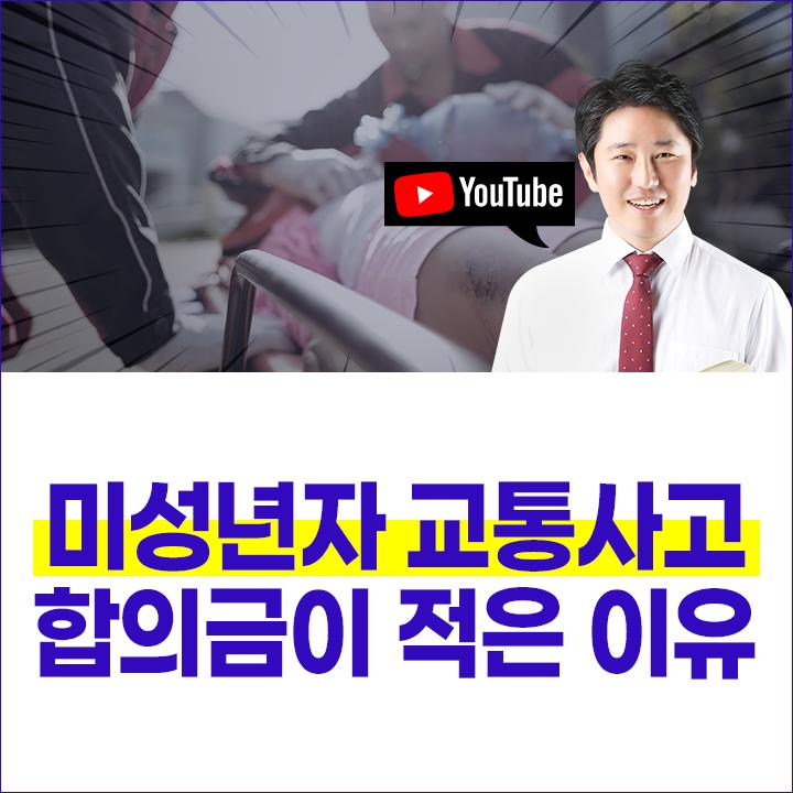 #38_영상 썸네일.png